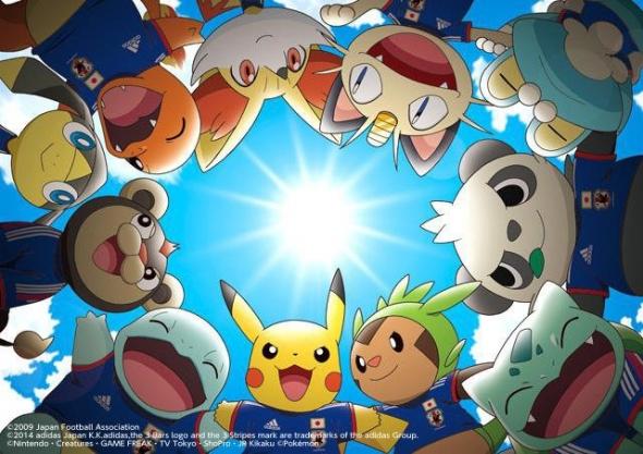 Pikachu estampará camisa da seleção japonesa.
