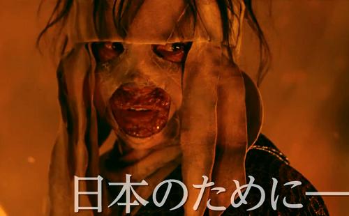 Trailer do novo filme de Samurai X
