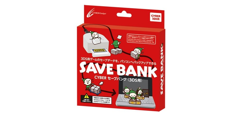 "Save Bank card vai ""salvar"" sua vida no 3DS"