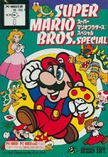 review - Super Mario Bros. Special