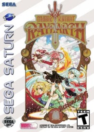 review - Magic Knight Rayearth – SEGA Saturn