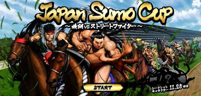 Bizarro: Jogo de corrida de cavalos com personagens de Street Fighter e lutadores de sumô