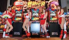 SNK desiste das máquinas de pachinko e volta atenção para os games