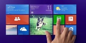 Nova atualização KB2919355, chamada Windows 8.1 Update, finalmente foi liberada