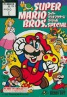 Review - Super Mario Bros. Special - NEC PC-8801