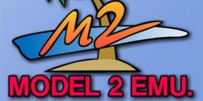 Lançada versão 1.1a do Model 2 Emulator