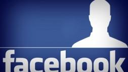 Facebook: Atribuição de Números a Usuários para Facilitar Identificação